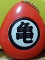 SoundropKanjiP1