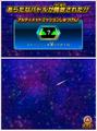 3DSScouter3(DBHUM)