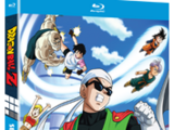Dragon Ball Z: Temporada 7 (Blu-ray)