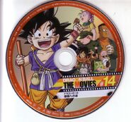 DragonBallThemovies single Volumen 14 (CD)