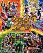 Dragon Ball Kai Super Battle Stage poster de evento