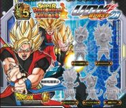 Dragon Ball UDM Burst 28