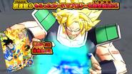 Tormenta Omegagigantesca DB Heroes