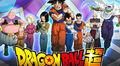 Dragon-ball-super-218569-1280x0