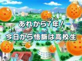 Episodio 1 (Dragon Ball Z Kai: The Final Chapters)