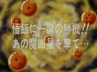 La fine di Garlic Jr. Title-Card JP