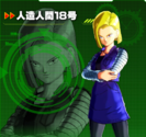 Android 18 XV2 Character Scan