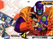 DragonBallThemovies single Volumen 04 (tapa delantera)