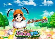 Evento de Pan abeja