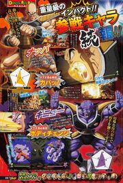Ginyu Nappa FighterZ Scan