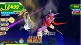 Janemba gameplay Heroes Mission 2