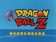 Logo de DBZ