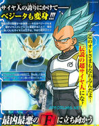Vegeta Super Saiyajin God Super Saiyajin Toriyama