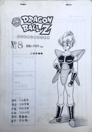 Bulma armadura de combate storyboard DBZ8