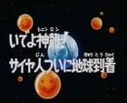 Dragon Ball Z ep