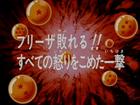 Goku contro Freezer la fine Title-Card JP