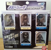 Banpresto gold series Nappa-Raditz-Frieza-Saibaman-Vegeta