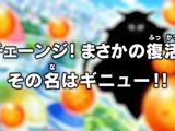 Episodio 22 (Dragon Ball Super)