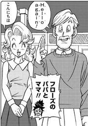 Froze's parents