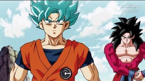 Super Dragon Ball Heroes Episode 1 VOSTFR