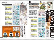 Chozenshuu1-pg4-5