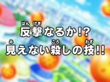 Episodio 72 (Dragon Ball Super)