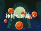 Episodio 12 (Dragon Ball)-0