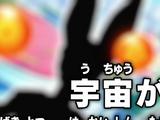 Episodio 12 (Dragon Ball Super)