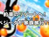 Lista de Episodios de Dragon Ball Super