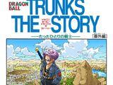 Trunks la historia - El guerrero solitario