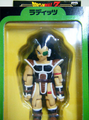 Unifive-set-raditz-b