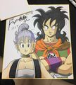 Yamcha and Bulma by Dragon Garow Lee