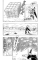 DBZ Manga Psycho Crash - Cell Games Arena Under Construction DBZ ch0195-p004