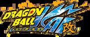Dragon Ball Kai logo