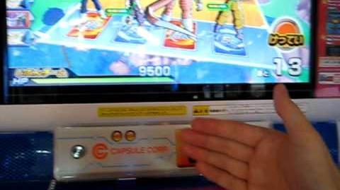 How To Play Dragon Ball Heroes Arcade Game (English)