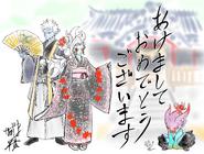 Mira, Towa y Fin en quimono