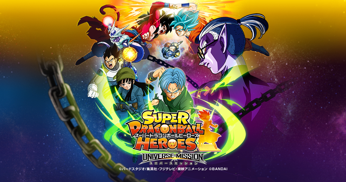 Super Dragon Ball Heroes Also Referred To As Universe Mission Is The Fifth Anime Installment In Franchise