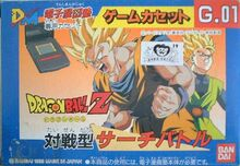 Dbz game kasetto 00