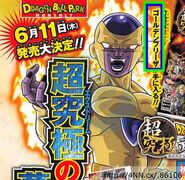 Dragon Ball Z Butoden 2D - Golden Frieza Scan Original