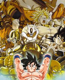Dragon Ball Z Movies Songs