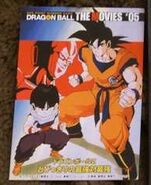 DragonBallThemovies single Volumen 05 (carta)