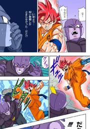 Goku vs Hit FC