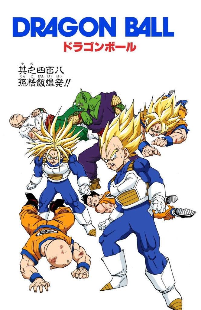 Gohan Unleashed Dragon Ball Wiki Fandom Powered By Wikia