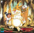Kosuke-sama rikimaru-sama dragon of konpei island kosuke-sama rikimaru-sama konpeitou no ryuu - original soundtrack 9160