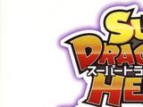 Super Dragon Ball Heroes: ¡Misión del Reino Oscuro de los Demonios!