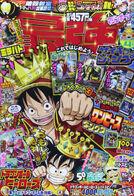Saikyou Jump 4-2014