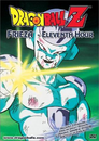27 Frieza - Eleventh Hour