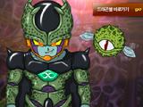 Bio-Androide