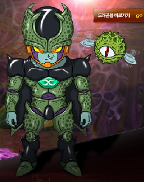 Bio Android Dragon Ball Wiki Fandom Powered By Wikia