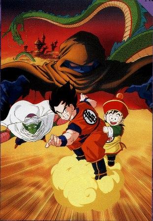 Film 01 Dragon Ball Z Rendez Moi Mon Gohan Wiki